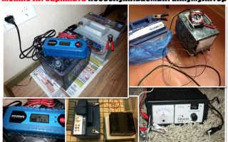 Каким напряжением нужно заряжать автомобильный аккумулятор: особенности зарядки и дальнейшего использования