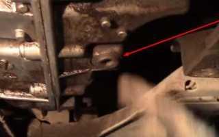 Замена масла в АКПП на Рено Меган 2