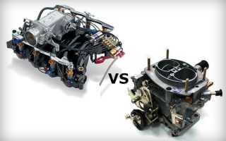 Инжектор и карбюратор: в чем разница и что лучше?
