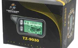 Инструкция по эксплуатации сигнализации tomahawk tz и tw 9010, 9030