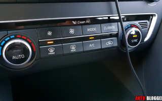 Почему в машине потеют стекла? Почему запотевает лобовое стекло в машине?