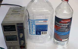 Разрешается ли доливать воду в готовый электролит