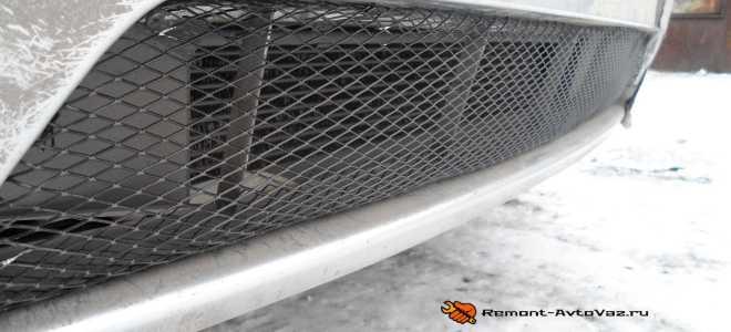 Как поставить сетку на решетку радиатора гранта – Все о Лада Гранта