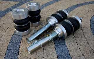 Пневмоподвеска на автомобиле: устройство пневмы, неисправности и ремонт
