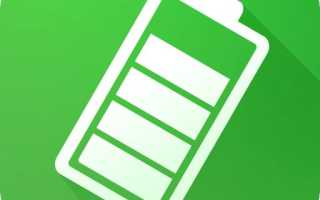 Как проверить емкость аккумулятора телефона, узнать реальный объем и состояние батареи на Андроиде, программы для проверки, использование мультиметра