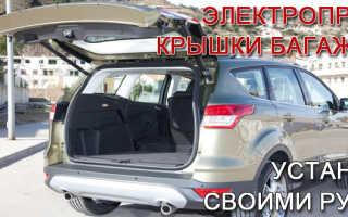 Как сделать электропривод багажника своими руками? когда хочется комфорта