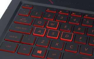 Как включить, выключить и поменять цвет подсветки на клавиатуре ноутбука? Подсветка приборов, изменение цвета подсветки.
