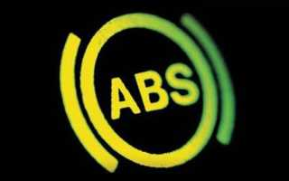 Загорелась лампочка ABS (АБС): причины и что делать
