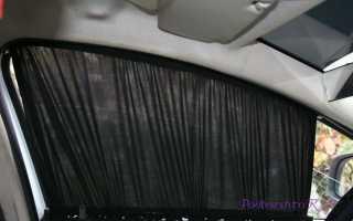 Как сделать шторки на боковые стекла своими руками? когда устал это терпеть