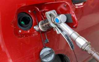 Сколько стоит перевести машину на газ и нужно ли это делать