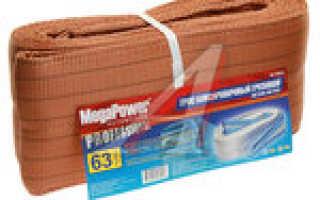 Как выбрать буксировочный трос: стальной, текстильный или синтетический? Какая должна быть длина и разрывная нагрузка буксировочного троса?