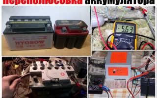 Переполюсовка аккумулятора: восстановление, возможные последствия и полезные советы