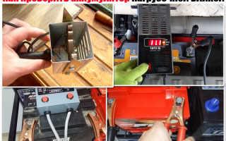 Нагрузочная вилка для аккумулятора автомобиля: особенности