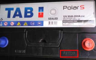 Как узнать год выпуска аккумулятора любой марки?