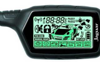 Инструкция по использованию сигнализации ягуар с автозапуском. Обзор сигнализации Ягуар: инструкция по применению, установке и настройка автозапуска