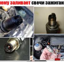 Почему закидывает свечи на ваз 2110 инжектор. Заливает свечи бензином: почему и как запустить двигатель. Как это делать