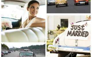 Как называется длинная машина на свадьбу. Выбираем свадебный автомобиль. Преимущества эксклюзивных автомобилей