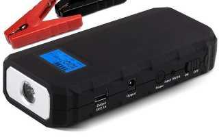 Пусковое устройство для автомобиля (портативное): рейтинг пуско-зарядных устройств