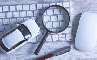 Как проверить страховку осаго на подлинность? признаки подделки