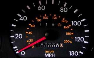 Скрученный пробег: как узнать и проверить скручен ли спидометр на автомобиле
