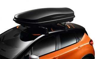 Багажник на крышу автомобиля — как и какой выбрать багажник?
