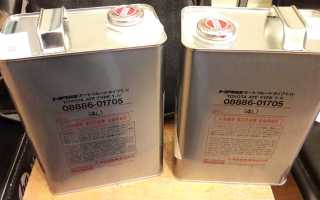 Замена масла в АКПП Тойота Ленд Крузер Прадо 150
