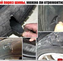 Боковой порез шины: можно ли отремонтировать