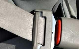 Что делать, если не вытягивается ремень безопасности – устраняем поломки