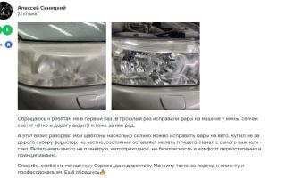 Cтоит ли покрывать машину жидким стеклом? — Автогид—эксперт по автомобилям