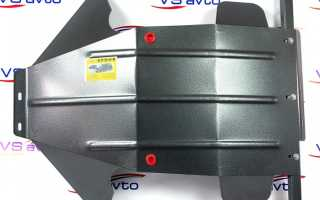 Защита картера двигателя для Lada (Лада) Niva (Нива)