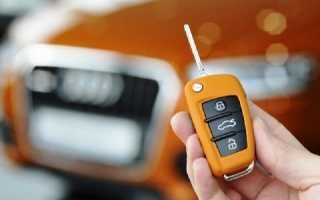 Как снять сигнализацию с машины полностью: советы автомобилистам